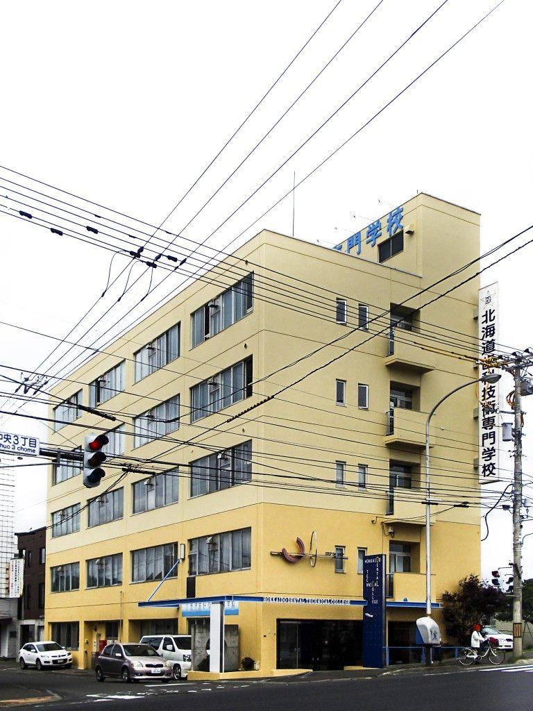 北海道歯科技術専門学校 / 2014